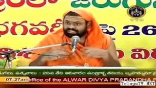 Sri Bhagavad Geeta - Sri Paripoornananda Saraswati Swami pravachanam - Part8