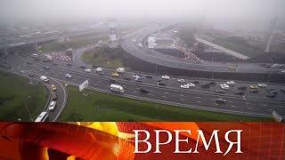 Как сделать мегаполис комфортным для жителей, обсуждают на международном саммите в Москве.