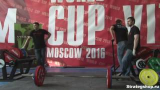World ASM Cup VITYAZ Moscow 2016 day 3