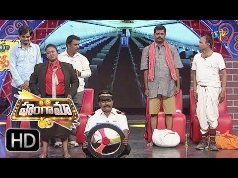 Hungama | 1st August 2017 | Full Episode 38 | ETV Plus