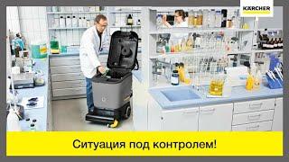 Профессиональные чистящие средства Karcher(, 2014-09-02T14:07:51.000Z)