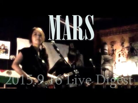 마르스 MARS(마르스) 2015.9.16 Salon Nomad (Live Digest)