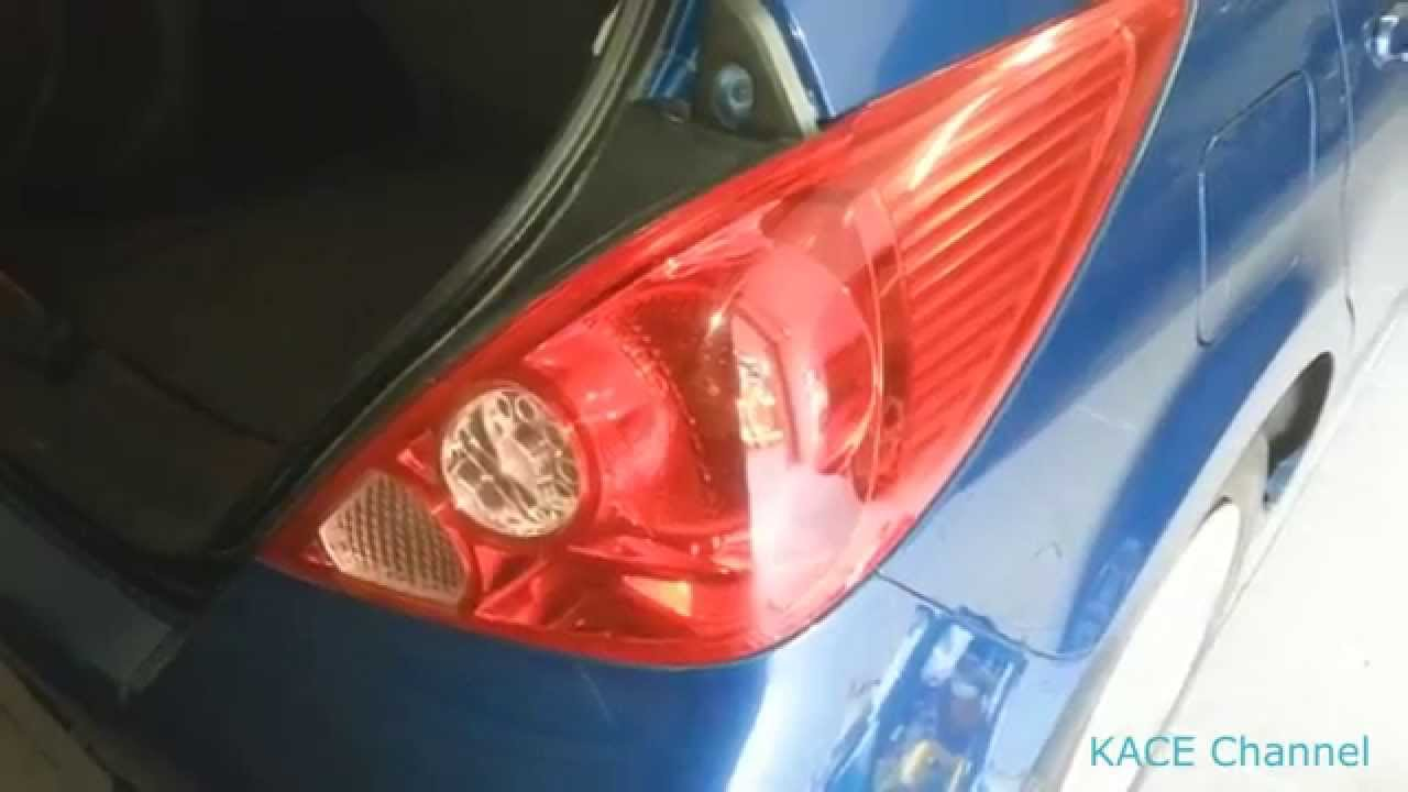 How To Replace Nissan Tiida Versa Tail Light Bulb