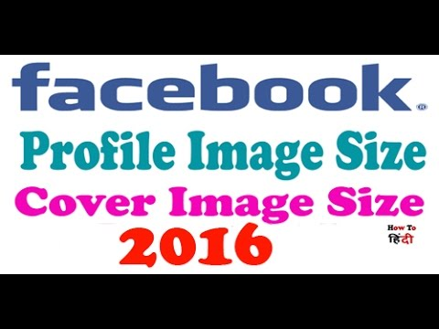 Facebook Profile Image And Cover Image Size -2017(facebook ...