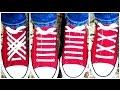 3 ЛУЧШИХ СПОСОБА ЗАШНУРОВАТЬ ОБУВЬ КАК Быстро ЗАВЯЗАТЬ ШНУРКИ за 1 минуту TOP 3 Ways To Lace Shoes mp3