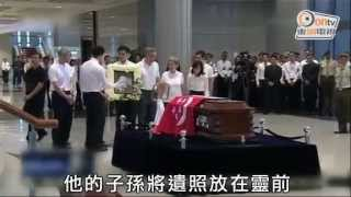 Lee Kuan yew 李光耀逝世:靈柩移至國會大樓 供民眾瞻仰