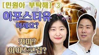 """[민원아 부탁해] ③""""아포스티유가 뭔가요???…"""
