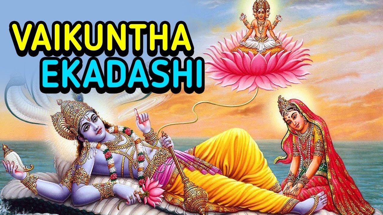 TTD Dhanurmasam - Vykuntha Ekadashi On Dec 25th In TTD