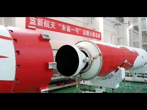Chinese Private Space Company to Launch First Carrier Rocket