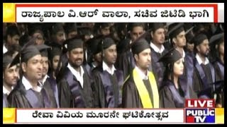 GT Deve Gowda & Vajubhai Vala Attends Reva University 3rd Convocation In Bangalore