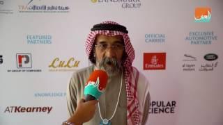 علي أبو الريش للعين: القرن الـ21 هو قرن الإنسان والتكنولوجيا في وجدانه