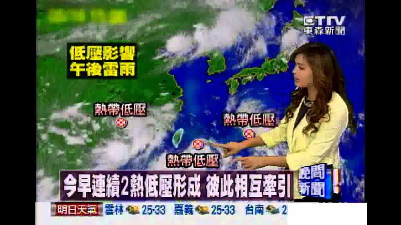 [東森氣象]氣象時間-1020816晚安新聞 - YouTube