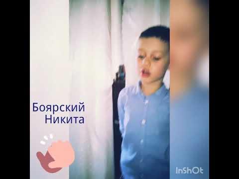 Стих о творение к дню  России