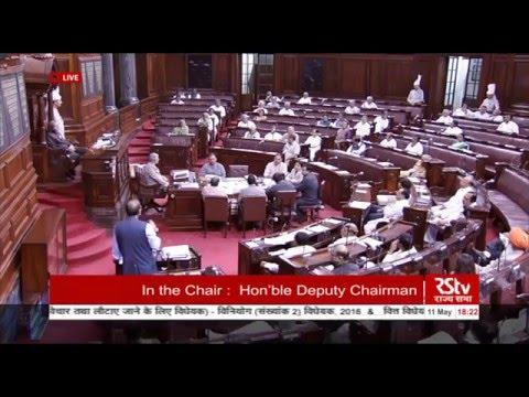 Arun Jaitley's reply in Rajya Sabha