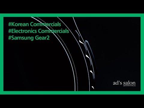 기어 S2 광고 모음 (SAMSUNG GEAR S2 TVC)