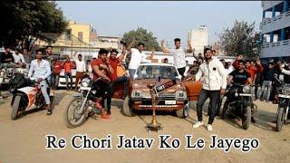 Chori Jatav Ko Le Jayego | New Haryanvi song 2019