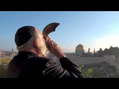 Jerusalem Shofar at Sunrise - Rosh Hashanah 2017
