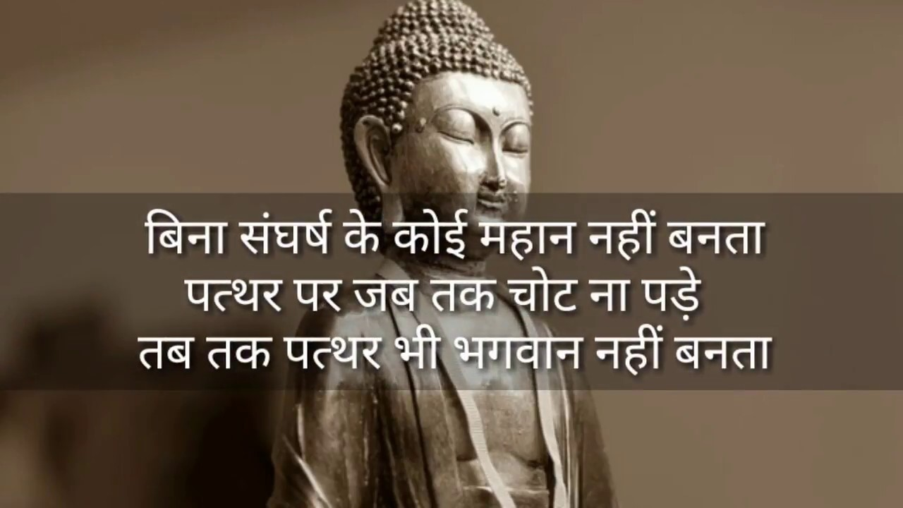 Happy Life Quotes In Hindi Suvichar Best Life Thought In Hindi
