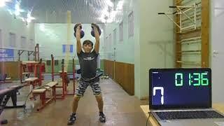 Гиревой спорт. Черников Павел 2009 года Толчок 2-х гирь 12 кг за 2 минуты (Спринт).
