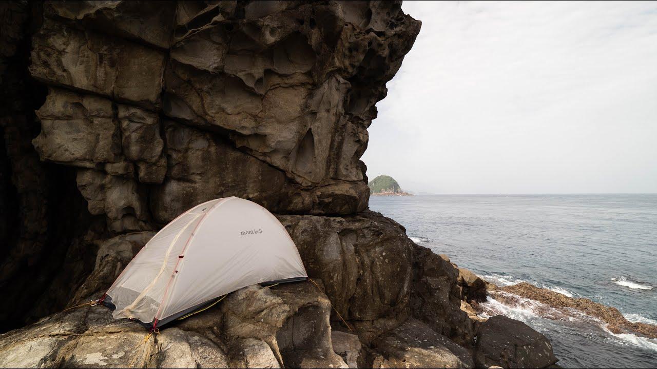 超高級魚と究極の美味を求めて最果ての地で釣りキャンプ【本土最南端・佐多岬】