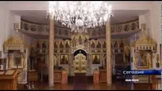 METROPOLIT ILARION. RUSSIAN ORTHODOX CHURCH OUTSIDE RUSSIA. REPORTER YULIA RYDLER. NTV-AMERICA