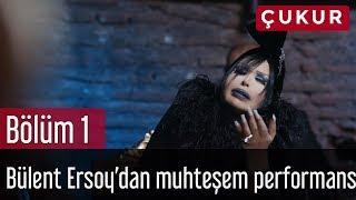 Çukur 1. Bölüm - Bülent Ersoy'dan Muhteşem Performans 2017 Video