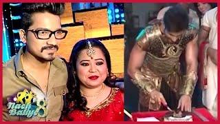 Gambar cover Nach Baliye 8 : Bharti & Harsh's DABBANGG Dance As Chulbul & Munni   Karan's Birthday Celebration