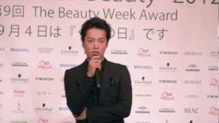 The Best of Beauty 2012 メンズ部門 受賞.