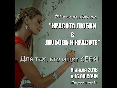 Работа Свободный график Ростов-на-Дону