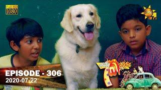 Hathe Kalliya | Episode 306 | 2020-07-22 Thumbnail