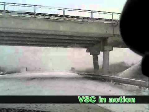 VSC в действии (VSC in action)