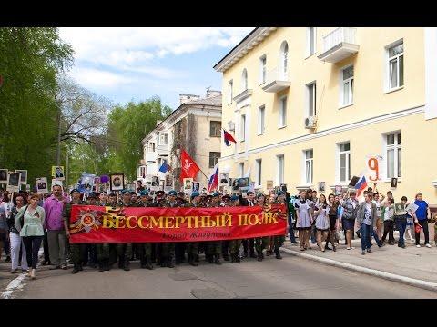 Знакомства в Жигулевске - Сайт знакомств Тралоло