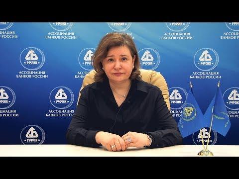 Елена Букина о результатах заседания комитета Ассоциации по рискам 21 марта 2019 года