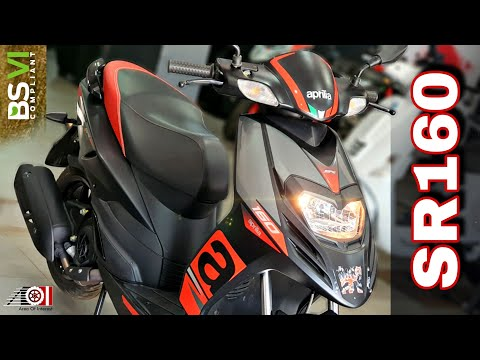 2020 Aprilia SR160 BS6 ABS | On Road Price | Mileage | Features | Specs | New Model