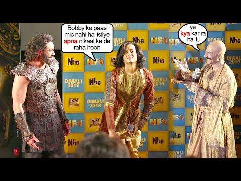 Riteish Deshmukh,Akshay Kumar & Bobby Deol's BEST Fμηηy-N-Hilarious Moments At HF4 Trailer Launch Mp3