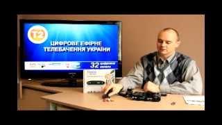 Trimax TR 2012 HD. Обзор комплекта и подключение ресивера.(В данном видео вы узнаете что входит в комплект цифрового эфирного ресивера Тримакс. Так же мы используем..., 2012-04-25T08:03:07.000Z)