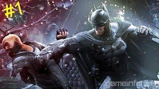 Прохождение Batman: Arkham Origins Blackgate --- Часть 1: Женщина-Кошка