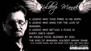 Kuldeep Manak (ਕੁਲਦੀਪ ਮਾਣਕ) Tribute - Kay Ess