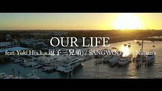 Jam9メジャー通算6枚目のフルアルバム「REACTED」から、朋友Yuki.HとSANGWOOを迎えて制作された楽曲「OUR LIFE」リリックビデオを公開! ------------------- Jam9 ...