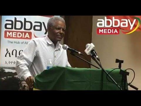 Andargachew Tsege's recent speech in Seattle, Washington