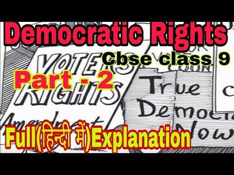 Democratic Rights FULL(हिन्दी में)eXplained | CIVICS CLASS - 9