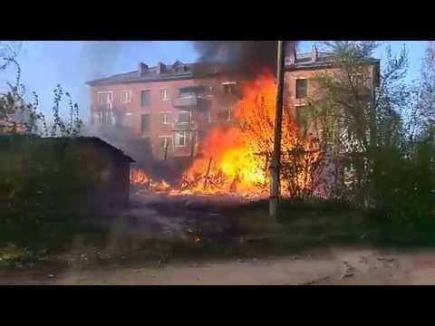 Пожар в Ленинске-Кузнецком