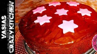 Η Καλυτερη Συνταγη Για Βασιλόπιτα - Βασιλόπιτα Κεικ Με Πορτοκαλι - Βασιλοπιτα Ευκολη Ζουμερη