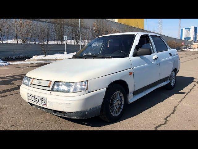 Автомобиль без возраста - ВАЗ. Проверка авто с 18 владельцами.