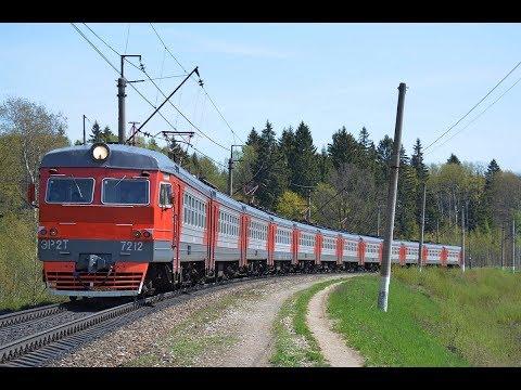 Пригородный электропоезд до станции Звенигород