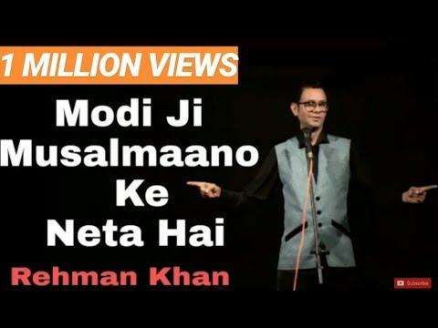 Modi Ji Musalmaano Ke Neta Hain   Standup Comedy   Rehman Khan