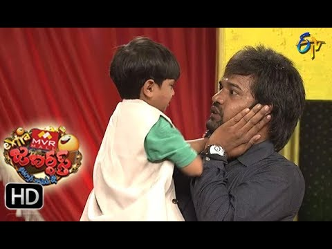 Punch Prasad, Naughty Naresh Performance | Extra Jabardasth | 22nd September 2017| ETV  Telugu
