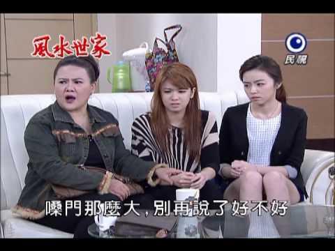 20131024Feng Shui Family-333