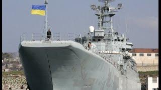 [NTU] Россия забрала у Украины военные корабли. Украина Сегодня Россия Новости 2015