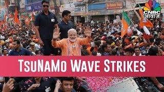 CNBC Awaaz Live TV   Overwhelming Victory For Narendra Modi, Family Dynasties Fall   Full Coverage